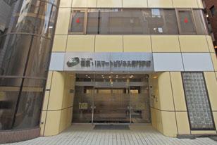 新宿駅から徒歩10分の新しい校舎